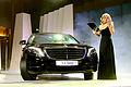 Mercedes-Benz S-Class Baku Premiere 2.JPG