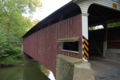 Mercer's Mill Covered Bridge Window 3008px.jpg