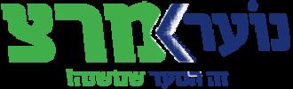 Meretz Youth - Image: Meretz Youth logo 2014