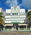 Miami Beach - South Beach Buildings - Ocean Plaza Hotel on Ocean Drive.jpg