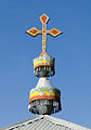 Mikael Milhaizenghi Church 03.jpg