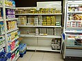 Milk and eggs are sold without refrigeration (18808189245).jpg