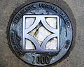Millennium Festival Trail, Stanley Palace - No 31 - geograph.org.uk - 674215.jpg