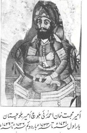 Muhabbat of Kalat - Image: Mir Muhabbat Khan Baloch