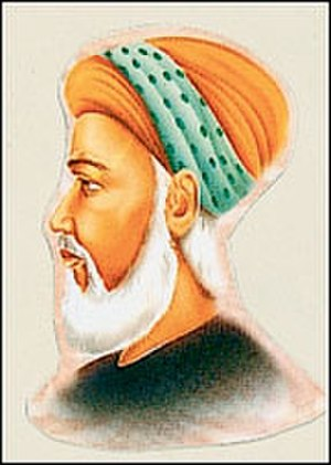 Mirza Muhammad Rafi Sauda - Mirza Muhammad Rafi Sauda