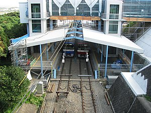 Misakiguchi Station - Misakiguchi Station