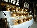 Mochi offerings by SaddaGocaraRupa at Meiji Jingu.jpg