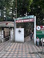 Mohun Bagan Athletic Club, founded 15 August 1889, is an Indian sports club best known for its association football team, one of the oldest football clubs in Asia. 02.jpg
