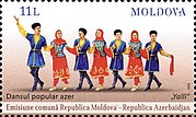 Moldova Postage Stamps (Commemorative) № 929.jpg