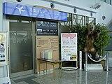 Monbetsu airport06.JPG