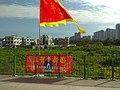 Mong Tseng Wai 06.jpg
