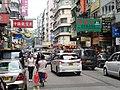 Mongkok, Hong Kong (9729617431).jpg