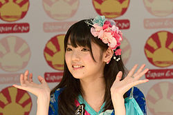 Morning Musume 20100703 Japan Expo 36.jpg