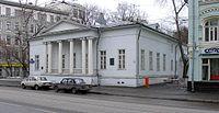 Moscow, Ostojenka 37.jpg