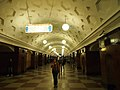 Moscow Metro Stations (11407618104).jpg