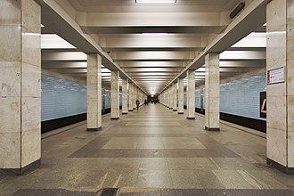 Voykovskaya (Moscow Metro) - Image: Moscow Voykovskaya Metro Station 1152