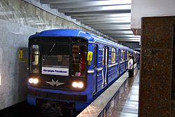 Moskovskaya (Samara Metro).jpg