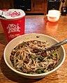 Mr Lees noodles hong kong street beef.jpg