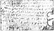 Muhammad-Letter-To-Heraclius