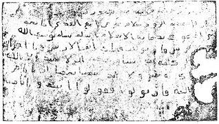 Muhammad In Islam  Wikipedia Muhammads Letter To Heraclius