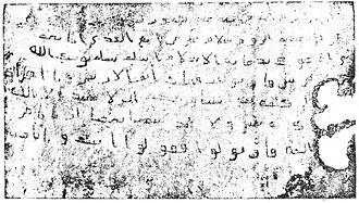 Aslim Taslam - Purported letter sent by Prophet Muhammad to Heraclius, emperor of Byzantium