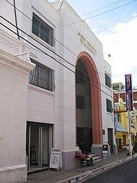 Museo del cine - 4 6
