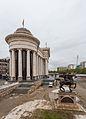 Museo de arqueología, Skopie, Macedonia, 2014-04-17, DD 32.JPG