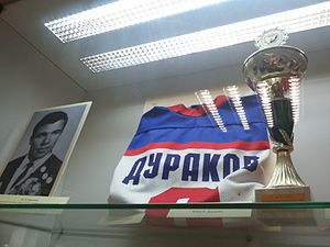 Central Stadium (Yekaterinburg) - Honouring Nikolay Durakov
