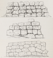 Mycenae-3 types of Walls-Schliemann-vertical.png