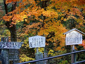 Nakasendō - Along the Nakasendō between Tsumago and Magome.