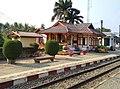 Nakhon Chum railway station.jpg