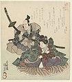 Naritaya Sôbei en Ichikawa Ebizô VI in de rol van een jonge heer van de Minamoto clan-Rijksmuseum RP-P-1958-461.jpeg