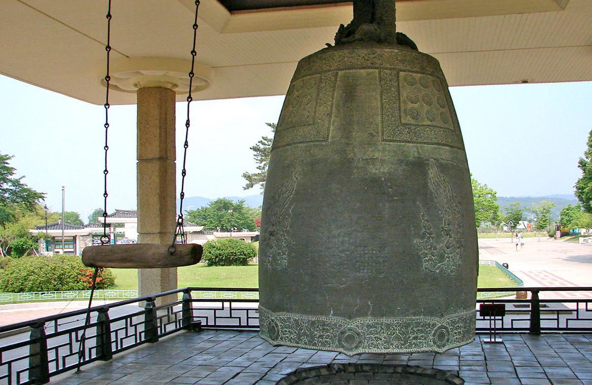 1200px-National_Museum-Emile_Bell_-_Gyeongju_3781-06.JPG