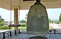 National Museum-Emile Bell - Gyeongju 3781-06.JPG