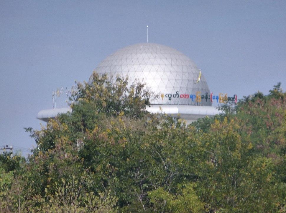 Naypyidaw Zoo Planetarium
