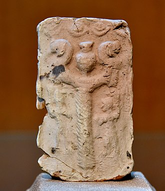 Nergal - Nergal symbol, Old-Babylonian fired clay plaque from Nippur, Southern Mesopotamian, Iraq