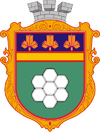 Coat of arms of Netischyn