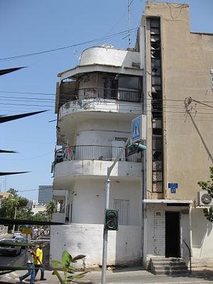 Hanoch Levin -  Hanoch Levin's childhood home