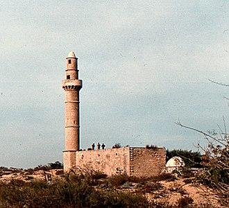 Nabi Rubin - Nabi Rubin in 1985, with minaret still standing