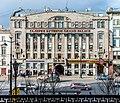 Nevsky Avenue 44.jpg