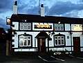 New Inn - geograph.org.uk - 532486.jpg