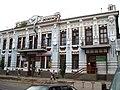 Nice old building - panoramio.jpg