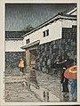 Nihon fūkei senshū, Okayama Uchisange by Kawase Hasui.jpg