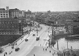 Chūō, Tokyo - Nihonbashi in 1933