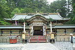 Karamon (Chinese gate), Haiden (prayer hall), and Honden (Main hall) at Toshogu