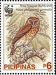 Ninox philippensis centralis 2004 stamp of the Philippines.jpg