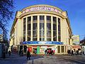 Nizhny Novgorod. Department store at Sotsgorod Side.jpg