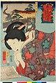 No. 33 Izumo mitsu 出雲...蜜 (BM 2008,3037.02127 1).jpg