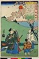 No 33 Ki no Tomonori (BM 1906,1220,0.1221).jpg