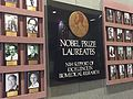Nobel-Prize Laureates Hall NIH.JPG